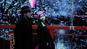 German movie from 2008: Cherry Blossoms