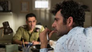 Hebrew movie from 2018: Tel Aviv on Fire